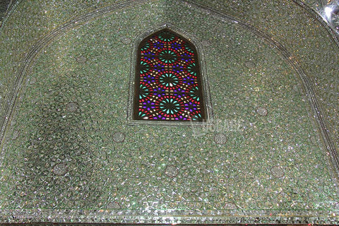 Luggage Outlet Singapore - Shiraz Ali Ebne Hamze Shrine Iran