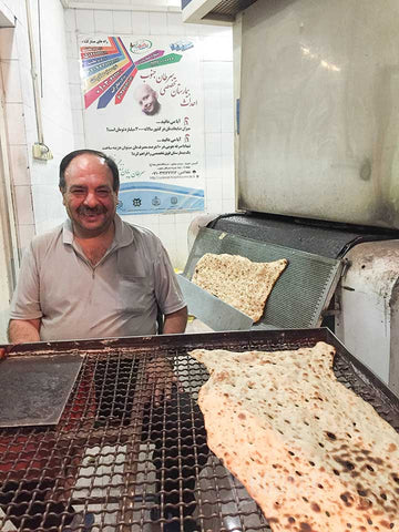 Luggage Outlet Singapore - Shiraz Naan Iran