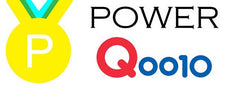 Luggage Outlet Singapore Qoo10 Power Seller