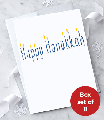Happy Hanukkah Boxed Set - Holiday Greeting Cards - Boxed Set of 8