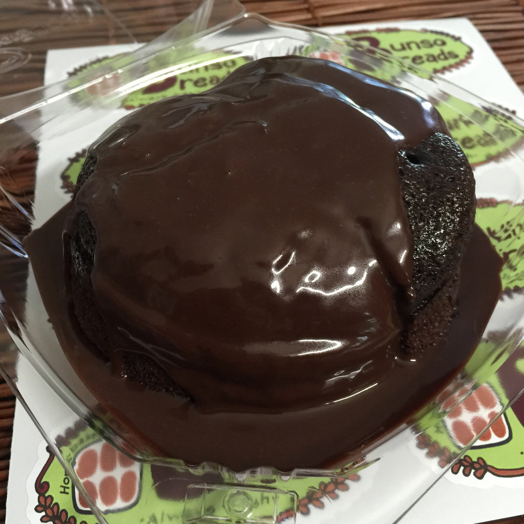 choco lake soft cake snack, full or party size (pick-up only)