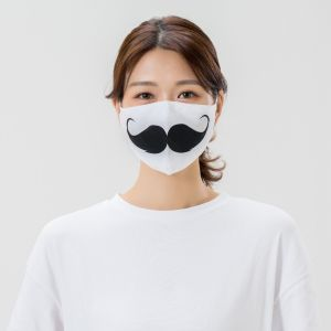 Moustache Face Mask - WHITE