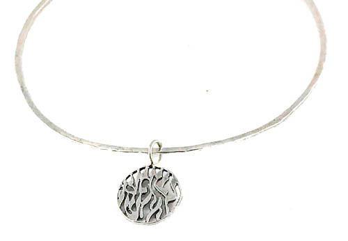 Sterling Silver Bangle with Shema  Prayer Charm