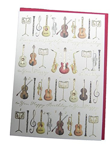 Guitar Trumpet Musical Greeting Card - Beautiful Greeting card - Printed in Holland