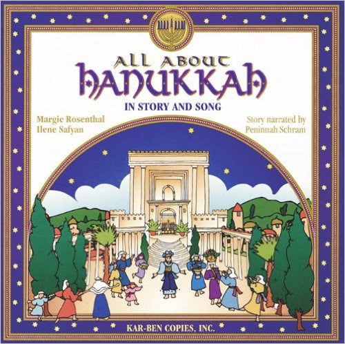 All about Hanukkah in Story and Song Audio CD by Judyth Groner and Madeline Wikler