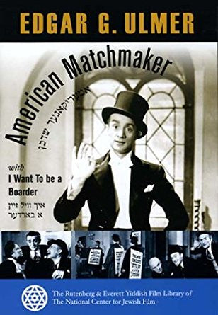 American Matchmaker, from the archives of the National Center for Jewish Film DVD