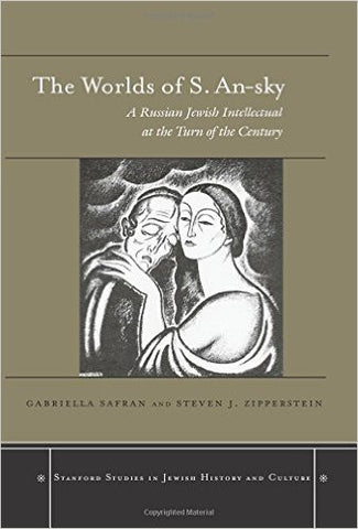 Worlds of S. An-sky: A Russian Jewish Intellectual at the Turn of the Century  by Gabriella Safran and Steven J. Zipperstein