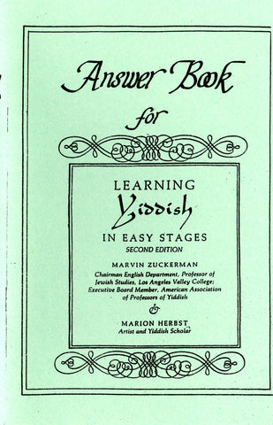 Learning Yiddish in Easy Stages - The ANSWER KEY - by Zuckerman, Marvin