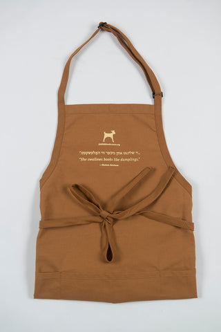 "NEW: Apron ""She swallows books like dumplings.""  ---Sholem Aleichem"