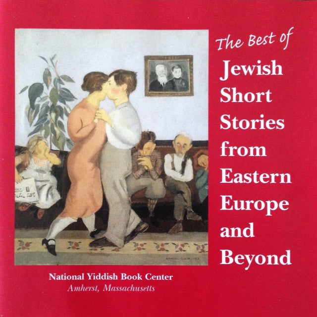 The Best of Jewish Short Stories from Eastern Europe and Beyond 2 CD Set