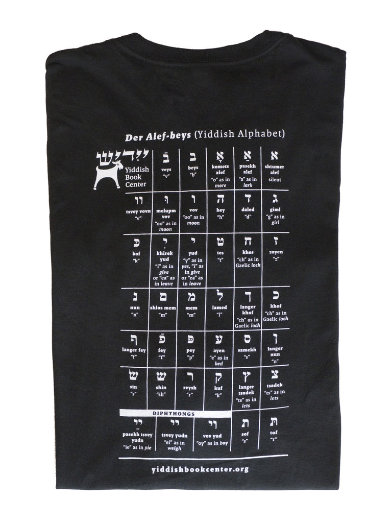 Yiddish Alphabet Long Sleeve Black Shirt