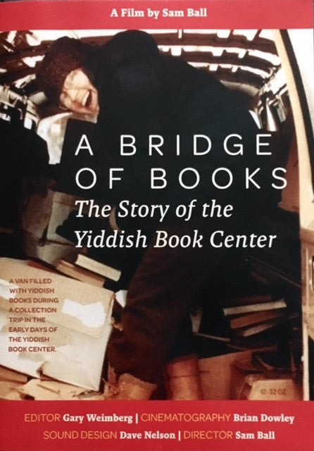 Bridge of Books: The Story of the Yiddish Book Center DVD