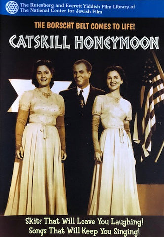 Catskill Honeymoon DVD, from the archives of the National Center for Jewish Film DVD