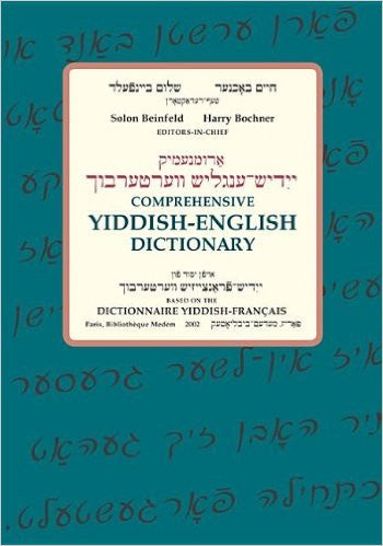 Comprehensive Yiddish-English Dictionary by Solon Beinfeld and Harry Bochner