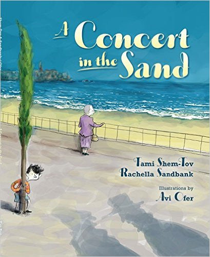 A Concert in the Sand by Tami Shem-Tov & Rachella Sandbank