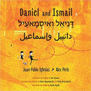 Daniel and Ismail by Juan Pablo Iglesias and Alex Peris