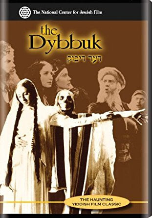 The Dybbuk from the archives of The National Center for Jewish Film