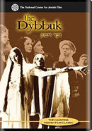 The Dybbuk from the archives of The National Center for Jewish Film DVD
