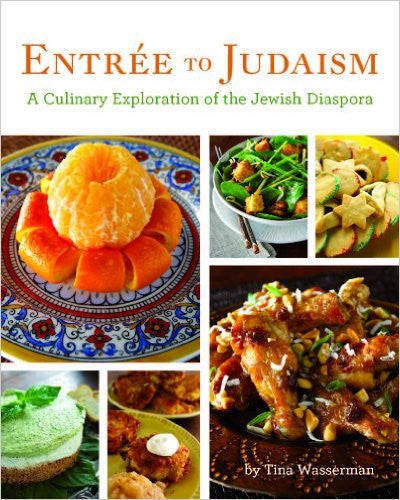 Entree to Judaism: A Culinary Exploration of the Jewish Diaspora by Tina Wasserman