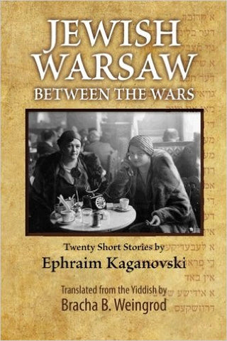 Jewish Warsaw Between the Wars: 20 Stories by Ephraim Kaganovski