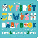 My First Jewish Baby Book: Almost Everything You Need to Know About Being Jewish from Afikomen to Zayde by Julie Merberg