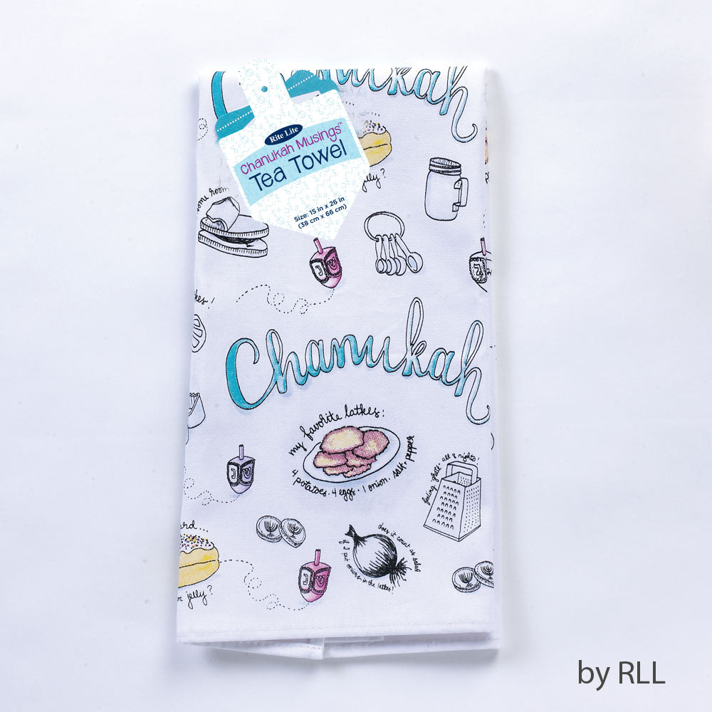 Chanukah Tea Towel
