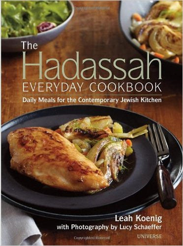 Hadassah Everyday Cookbook by Koenig Leah
