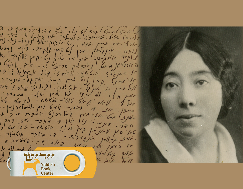 "Ida Maze: The ""Den Mother"" of Yiddish Montreal (USB flash drive)"
