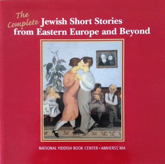 Jewish Short Stories from Eastern Europe and Beyond Ten CD Set