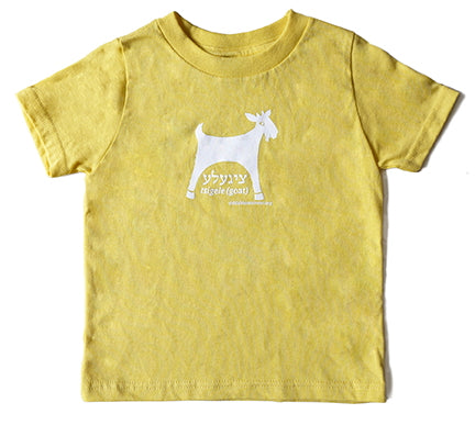 Kid's Goat T-Shirt