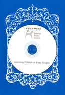 Learning Yiddish in Easy Stages - Audio CD -  by Marvin Zuckerman