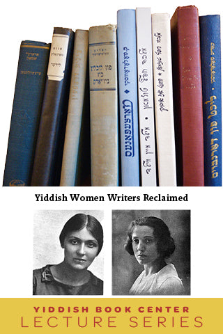 "Lecture Series: ""Yiddish Women Writers Reclaimed"" with Professor Anita Norich"