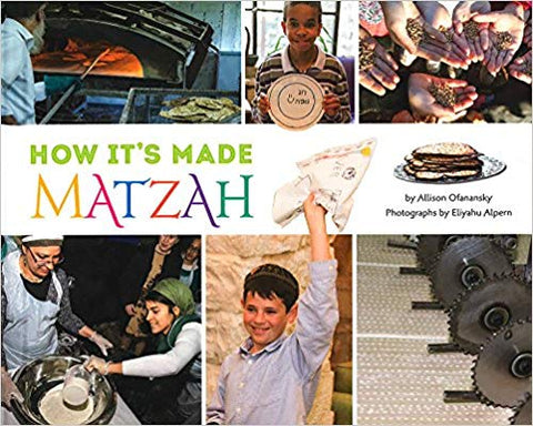 How it's Made: Matzah by Allison Ofanansky