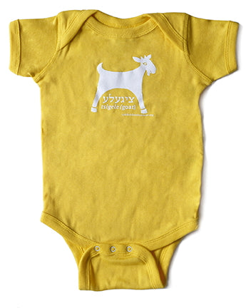 A Yellow Onesie with Goat Logo