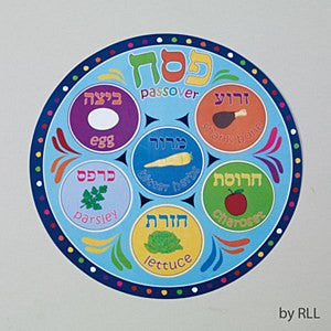 Passover Placemat Round Vinyl