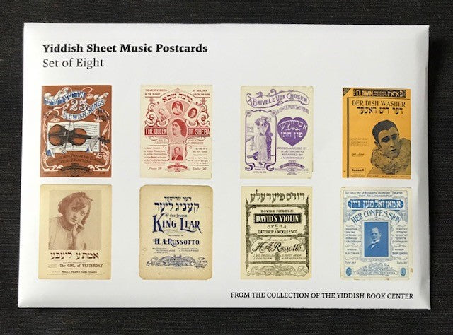 Yiddish Sheet Music Postcards