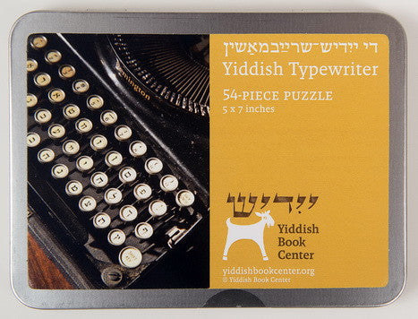 Yiddish Typewriter Puzzle