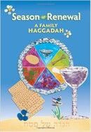 Season of Renewal: A Family Haggadah by Rabbi John Levi and Naomi Tippett