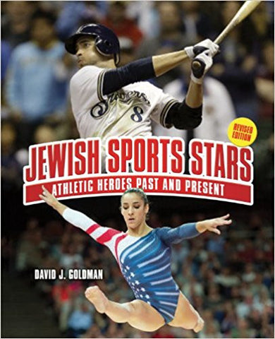Jewish Sports Stars revised edition  by Goldman David