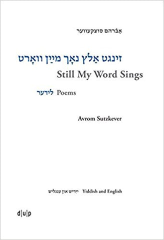 Still My Word Sings: Poems by Avrom Sutzkever, Edited and translated by Heather Valencia