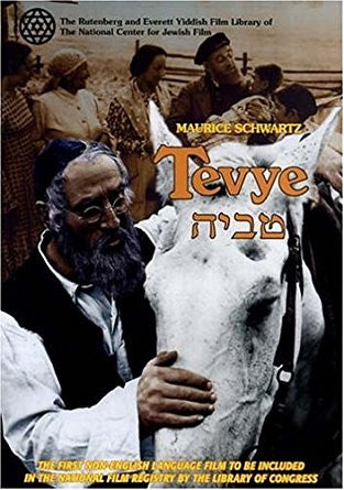Tevye from the archives of The National Center for Jewish Film DVD