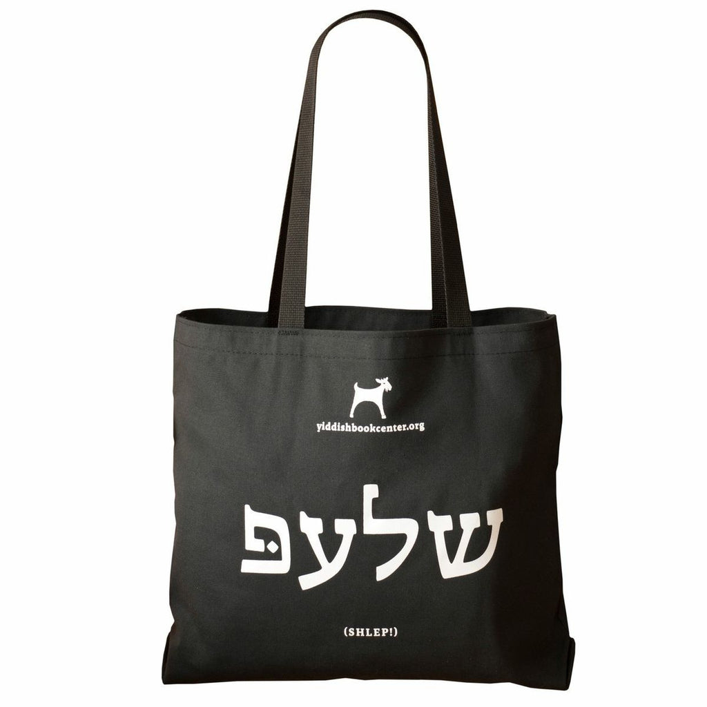 Yiddish Book Center Shlep Tote Bag