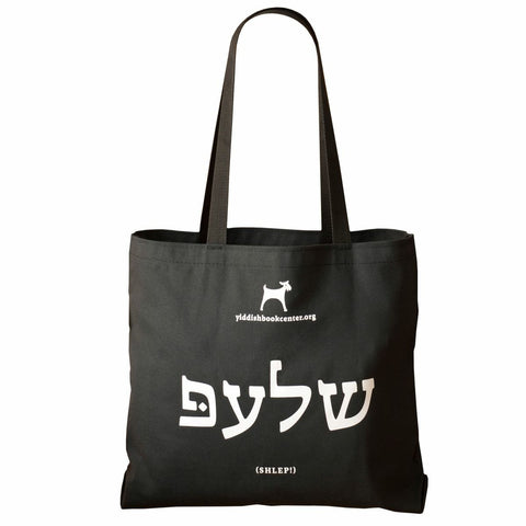 Yiddish Book Center Tote Bag