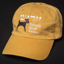A Yiddish Book Center Goat Cap