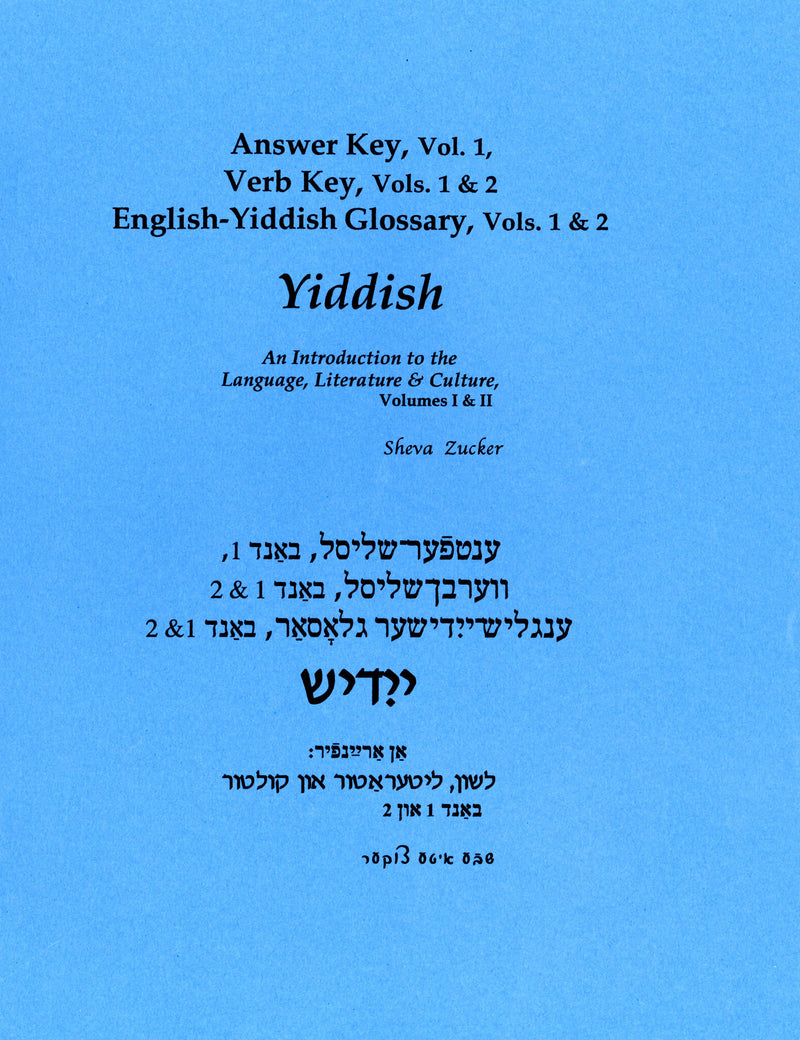 Yiddish: An Introduction to the Language, Literature and Culture, Vol 1 The Answer Key by ZUCKER SHEVA