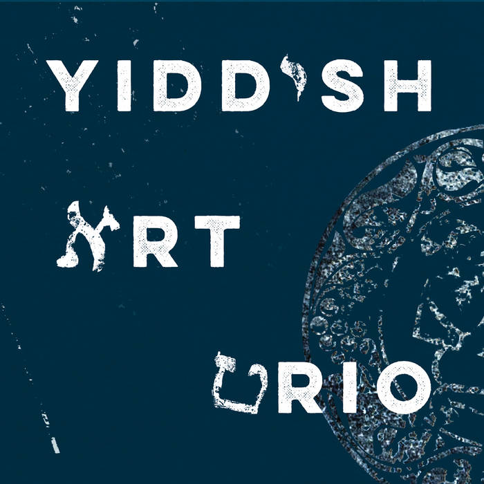 Yiddish Art Trio - Self Titled Album