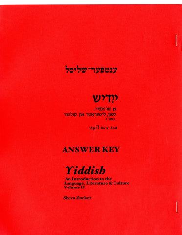 Yiddish: An Introduction to the Language, Literature and Culture, Vol 2 The Answer Key  by Zucker Sheva