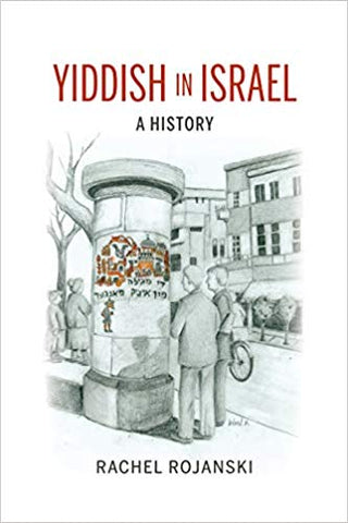 Yiddish in Israel: A History by Rachel Rojanski