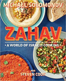 Zahav: A World of Israeli Cooking by Michael Solomonov and Steven Cook
