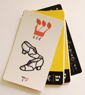 Alef-beys Flashcards
